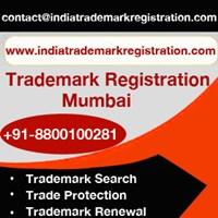 Trademark's Portfolio